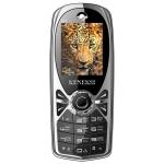 Мобильный телефон KENEKSI Q3 black
